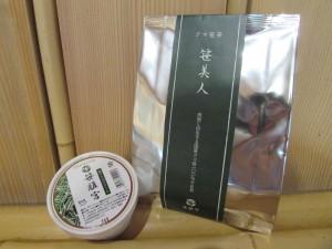 笹茶&笹アイス
